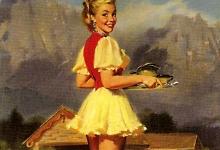 Офіціантка біля гір